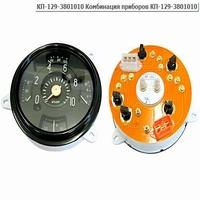 КП-129-3801010 Комбинация приборов КП-129-3801010